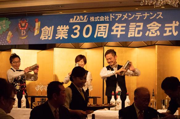 創業30周年を迎える